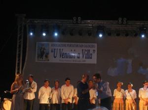 U Venniri a Villa - 4 luglio 2009 - Lello Casesa - Val d'Akragas e Carmelo Lazzaro